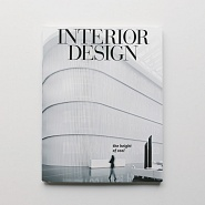 INTERIOR DESIGN MAGAZINE, 2016