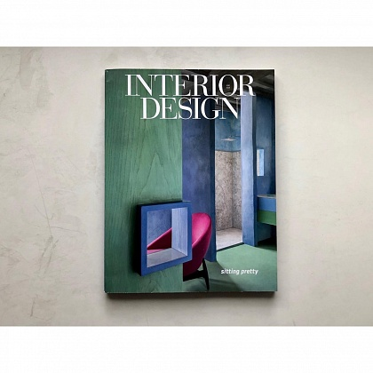 INTERIOR DESIGN MAGAZINE, 2019